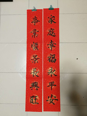 Traditional Chinese Calligraphy Chunlian