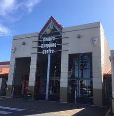 Goolwa Shopping Centre.jpg