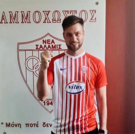 Fotbalový útočník Nea Salamis, Kypr