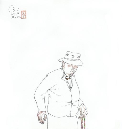 Tibetan-30.jpg
