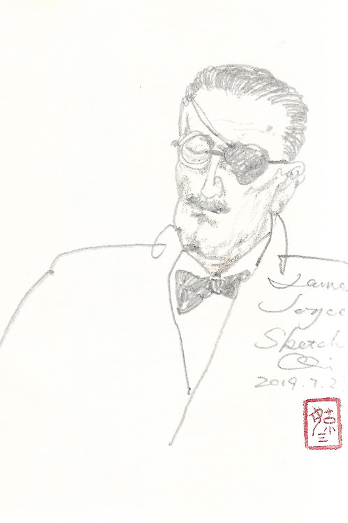 James Joyce Sketch 23 July 2019