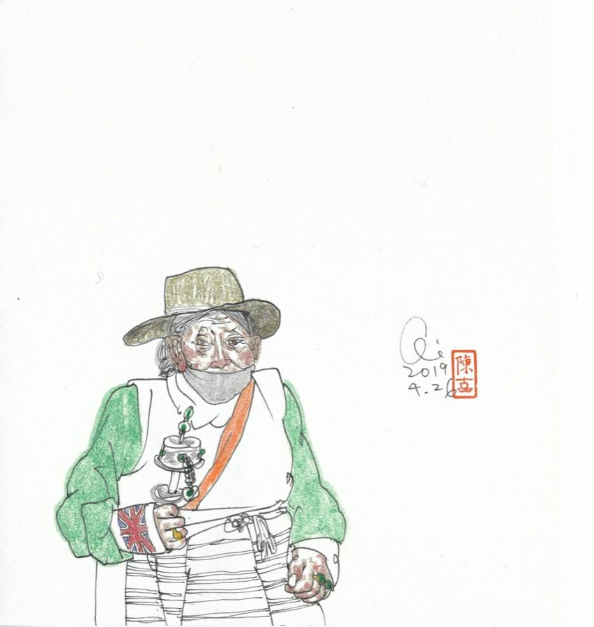 Tibetan-59.jpg