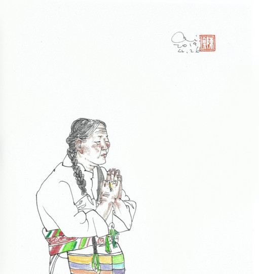Tibetan-52.jpg