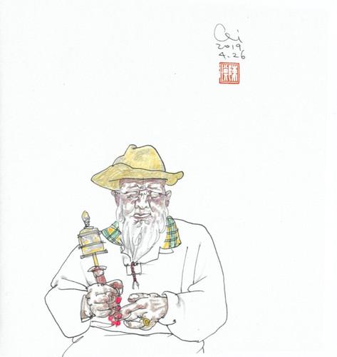 Tibetan-48.jpg
