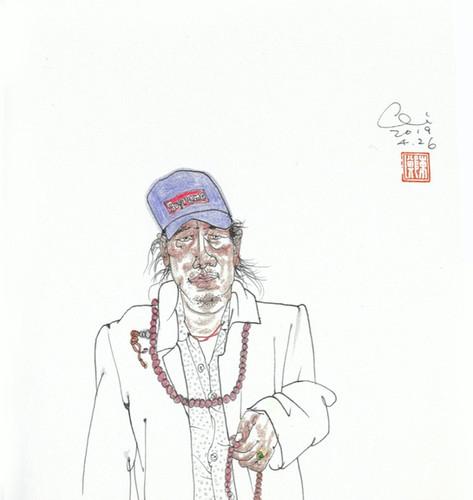 Tibetan-61.jpg