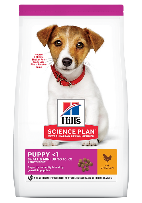 Hill's Science Plan Canine Dry Food Puppy Small & Mini Chicken