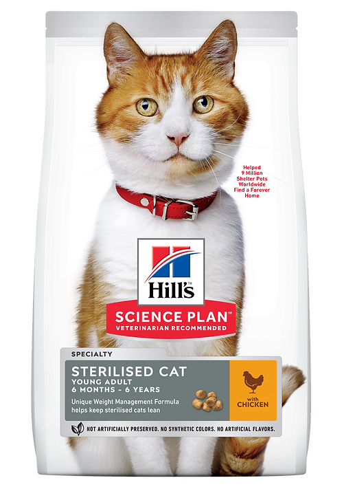 Hill's Science Plan Feline Dry Food Sterilised  Cat Young Adult Chicken