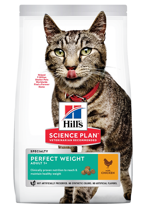 Hill's Science Plan Feline Dry Food Perfect Weight Adult & Mature Adult Chicken