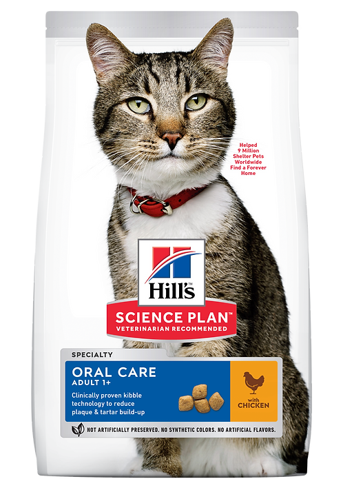 Hill's Science Plan Feline Dry Food Oral Care Adult Chicken