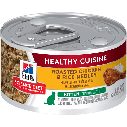 Hill's Science Plan Feline Wet Food Kitten Chicken & Rice Stew