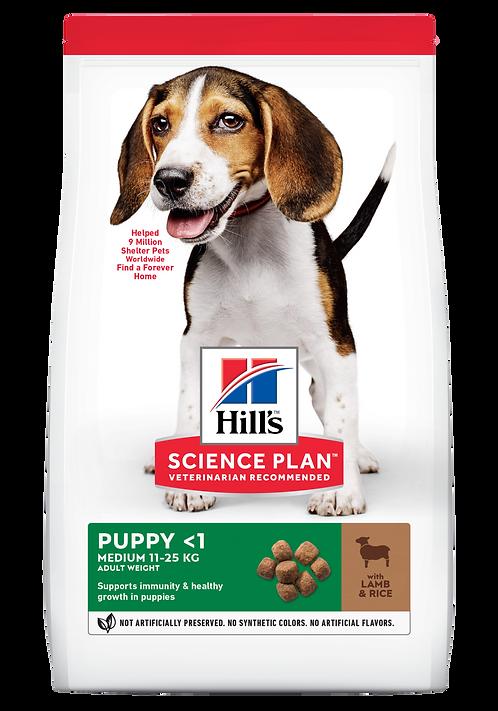 Hill's Science Plan Canine Dry Food Puppy Medium Lamb & Rice