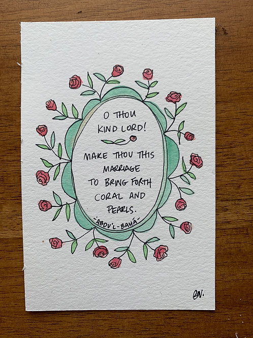 """4x6"""" Watercolor Quote 