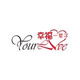 Yourlove Pte Ltd