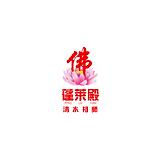 Peng Lai Dian