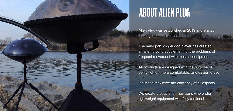 about alien plug.jpg