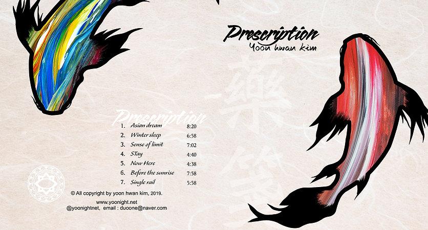 prescription cover-Recovered.jpg