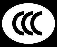CCC mark
