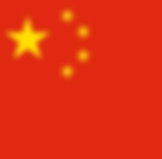640px-Flag_of_the_People's_Republic_of_C