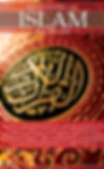 Breve Historia del Islam.jpg