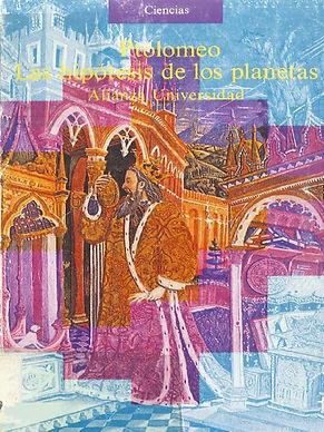 Las_Hipótesis_de_los_Planetas.jpg