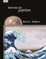 Historia de Japon.jpg
