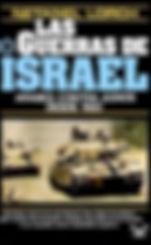 Las Guerras de Israel.jpg