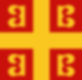 145px-Byzantine_imperial_flag,_14th_cent