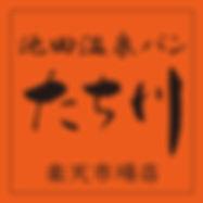 ロゴマーク.jpg