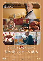 DVD Japan Release