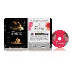 DVD Taiwan Release