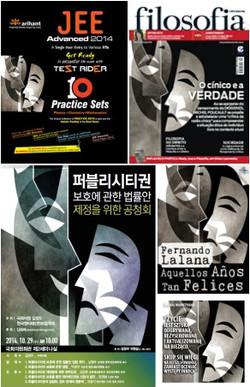 Theatre poster - art portfolio