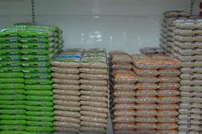 20 Kilos de Feijão ::  Natal Sem Fome - AG