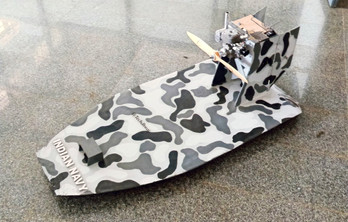 RC Airboat