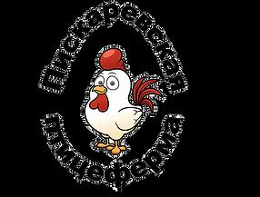 Пискаревская птицеферма
