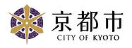 京都市(プロジェクト推進室)