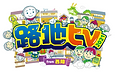 路地tv 2021 from 西陣