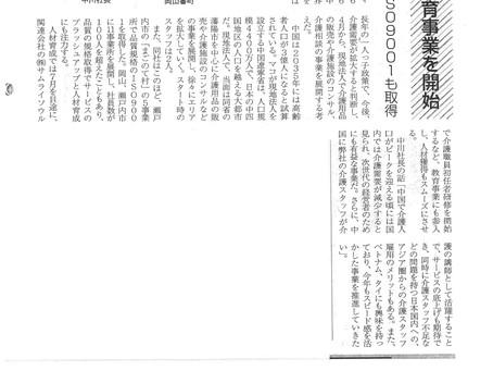 2014.1.20 経済リポート