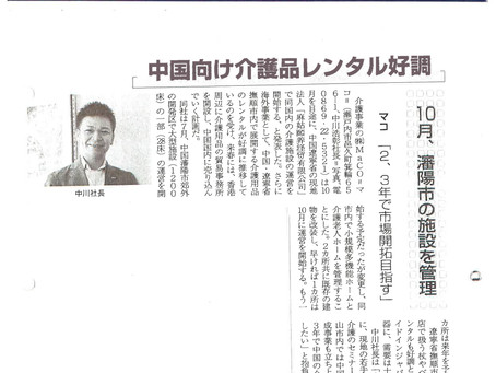 2014.8 経済リポート