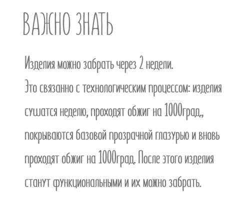 др4.png