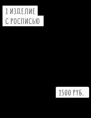 1 ИЩД.png