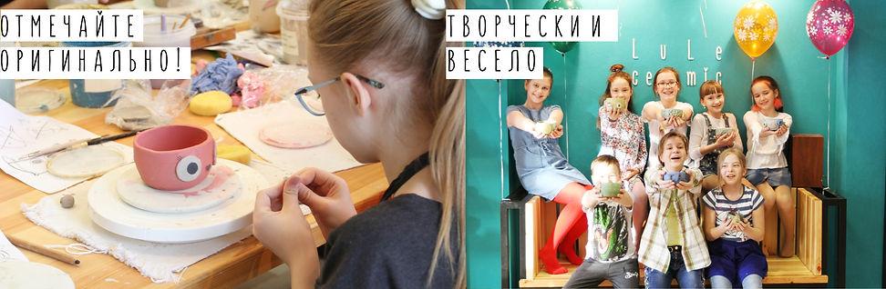 Детскаое день рождение Казань
