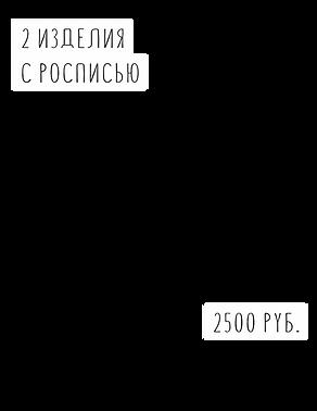 2 ИЗД.png
