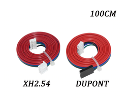 кабель xh2.54