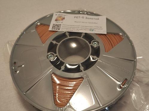 PET-G Золотой 300м