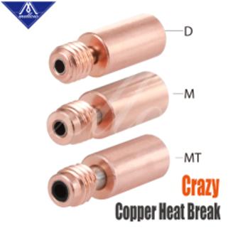 Mellow V6 NF DCrazy/MCrazy/MTCrazy Термобарьер