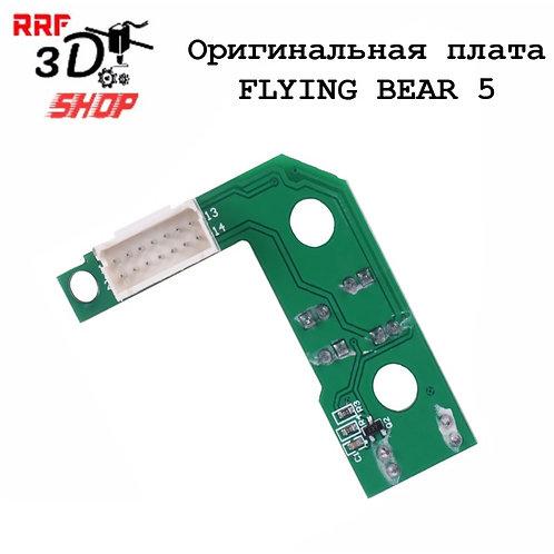 Оригинальная плата головы Flyingbear Ghost 5