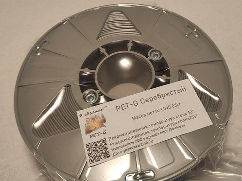 PET-G Серебристый 300м