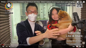 Students and puppies also like learning to sing! 學生和小狗也十分喜歡學習唱歌!