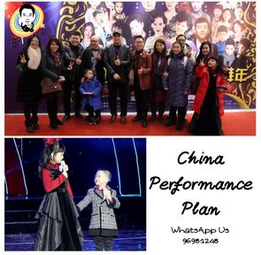 Professional Little Singer & Performance Plan by SAYMusic專業小歌手和唱歌表演計劃
