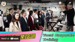 Vocal Corporate Training 聲樂企業培訓